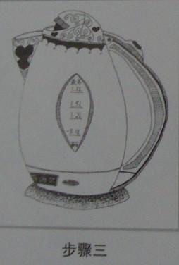 [线描写生静物]儿童线描静物写生热水器步骤图