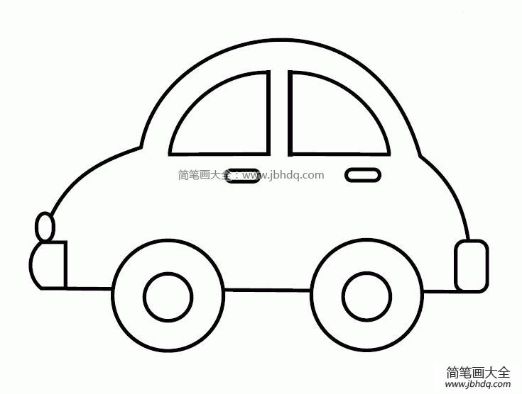 小汽车简笔画图片大全彩色_幼儿小汽车简笔画图片