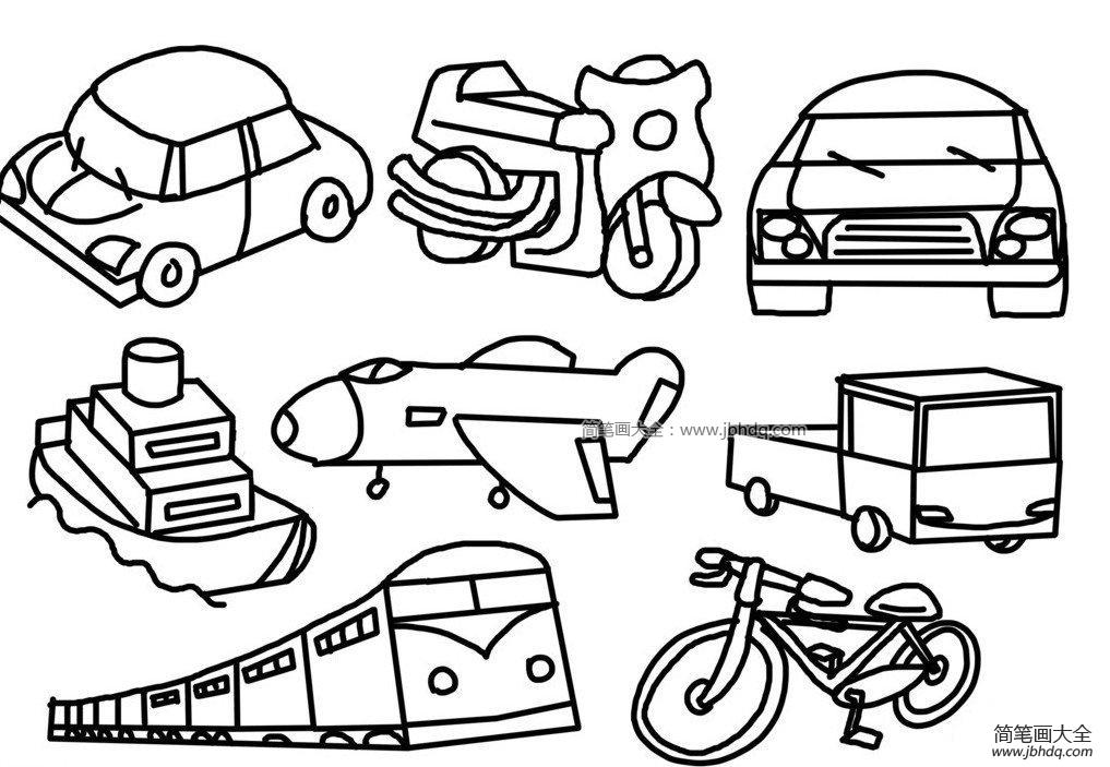 八种交通工具简笔画图片大全 八种交通工具简笔画图片 简笔画教案 百人
