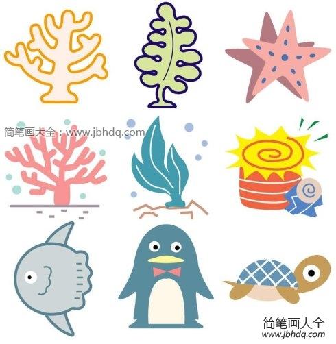 学而不鄄网 简笔画 动物简笔画 海洋生物儿童简笔画图片