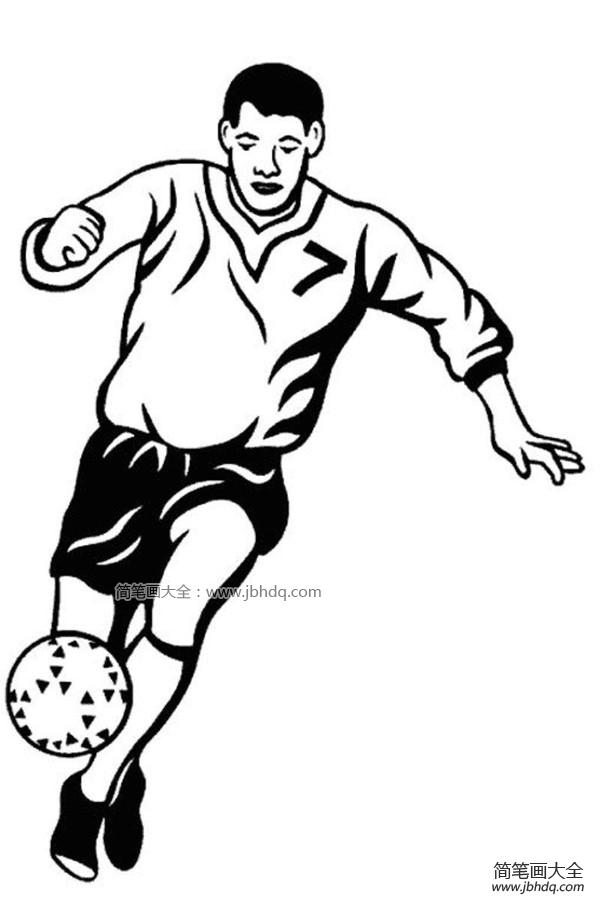 踢足球的人物简笔画图片大全_踢足球的人物简笔画