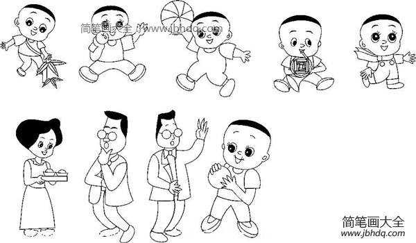 儿童简笔画 儿童简笔画大头儿子和小头爸爸涂色填色