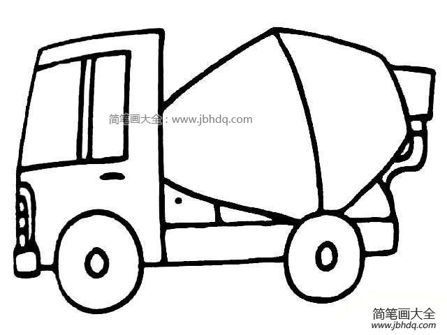 【搅拌车简笔画图片大全】工程车简笔画图片之搅拌车