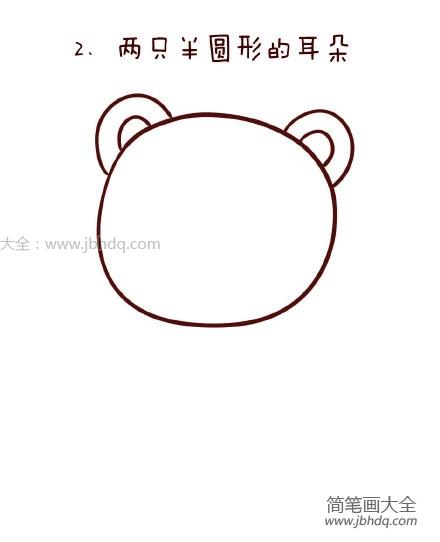 【卡通老虎头简笔画】卡通老虎简笔画教程