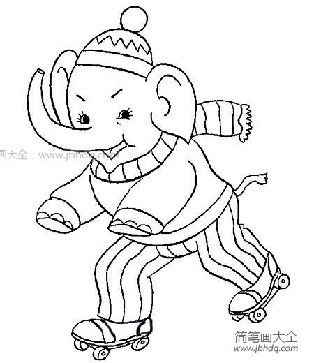 滑冰鞋简笔画_滑冰的大象简笔画