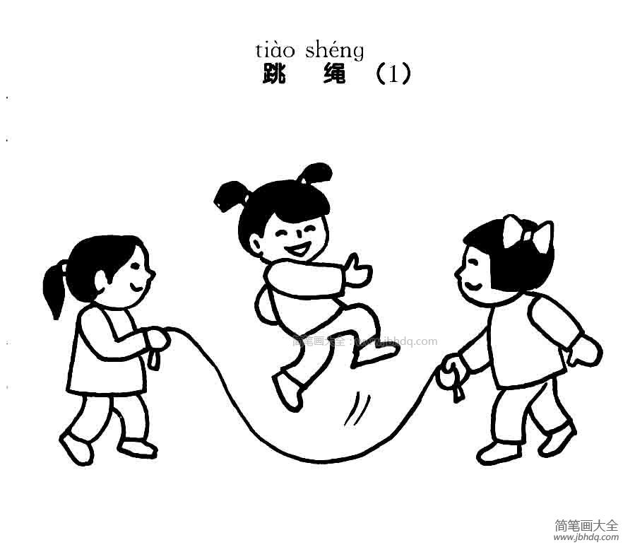 跳绳简笔画图片大全_跳绳的小女孩简笔画