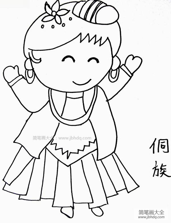 [侗族鼓楼简笔画]侗族女孩简笔画图片