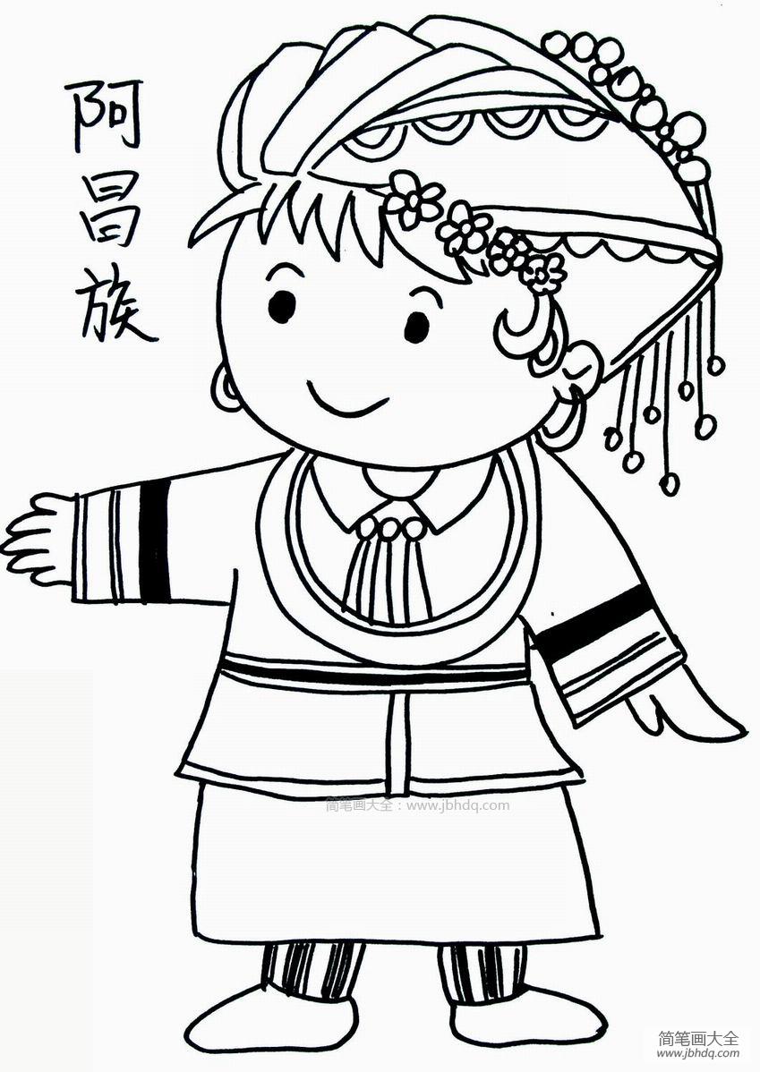 阿昌族人物简笔画 阿昌族少女简笔画 人物头像 百人简笔画 儿童
