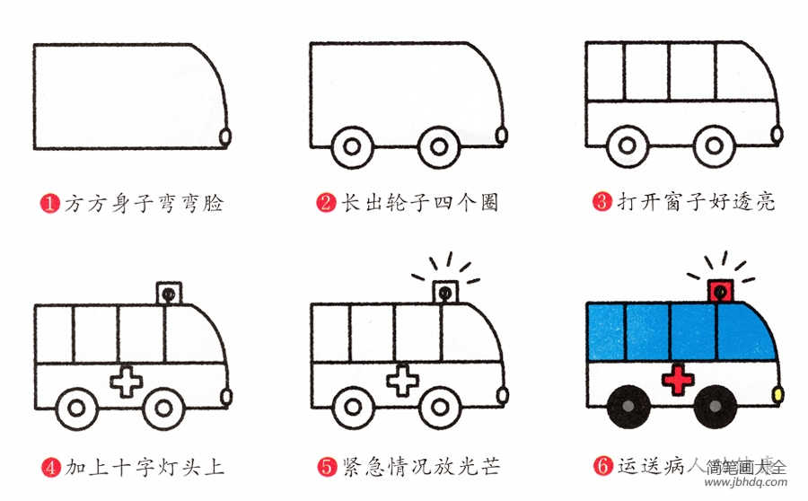 简笔画救护车的画法_救护车简笔画画法