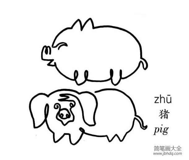 一笔画小鸟的画法 一笔画猪的画法 小鸟简笔画 百人简笔画 儿童简笔画图片