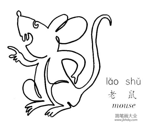 米老鼠头像画法简笔画