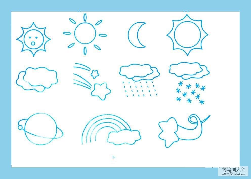 各种天气的简笔画图片大全_各种天气的简笔画