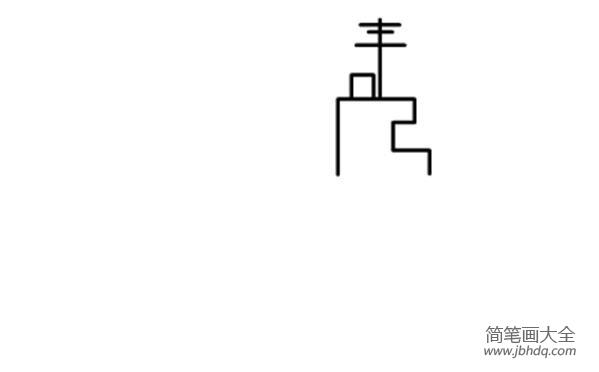 航空飞机简笔画_简笔画航空母舰的画法