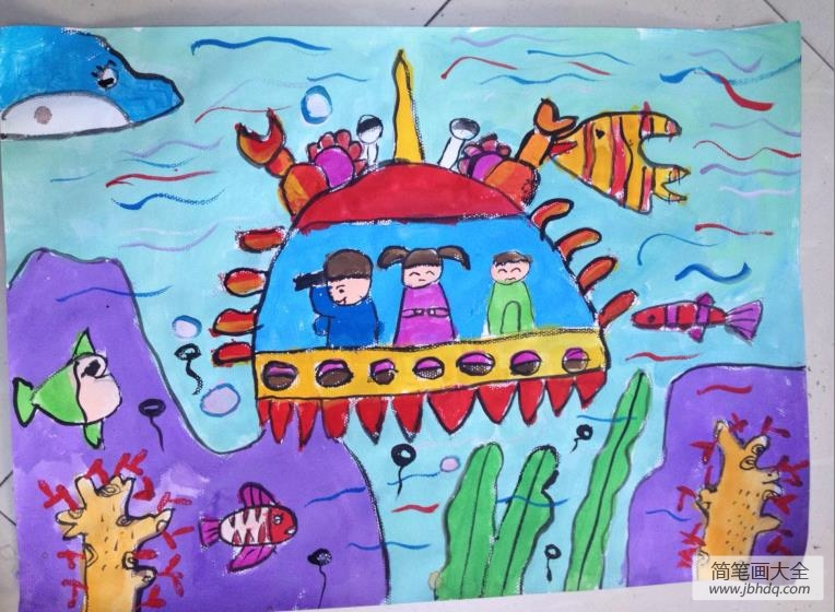 儿童画画学习|儿童画螃蟹潜水艇