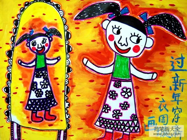 儿童画画学习_儿童画穿新衣过新年