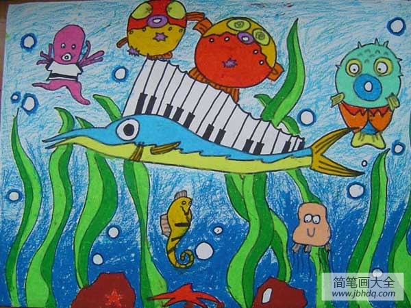 儿童画海底音乐会