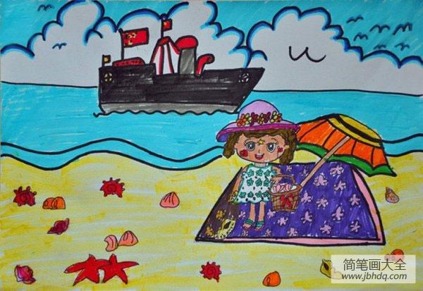 儿童画海边人物