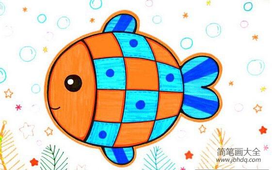 儿童画画学习|儿童画可爱的小丑鱼