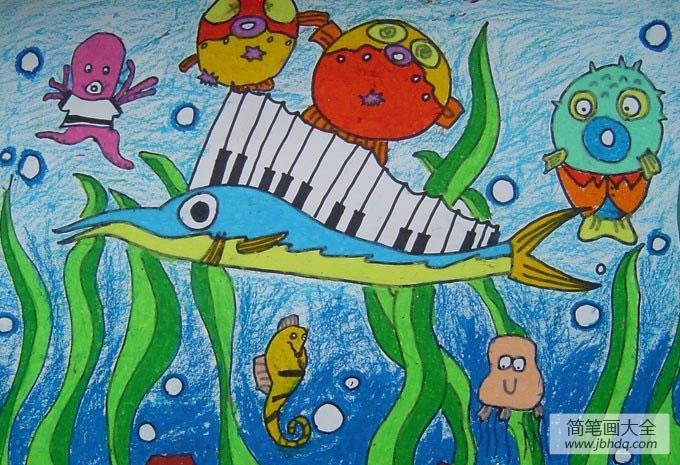 海底音乐会