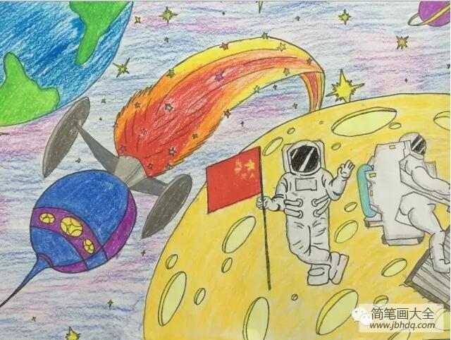 宇宙飞船登月儿童画
