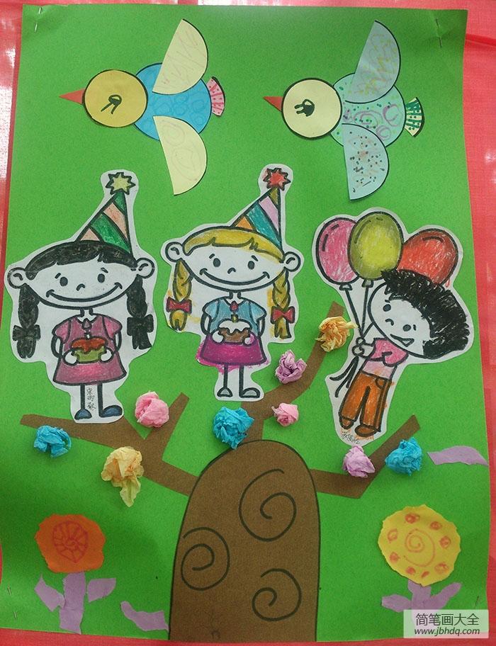快乐儿童节水彩画
