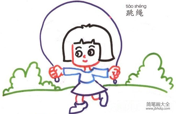 跳绳的小女孩简笔画画法