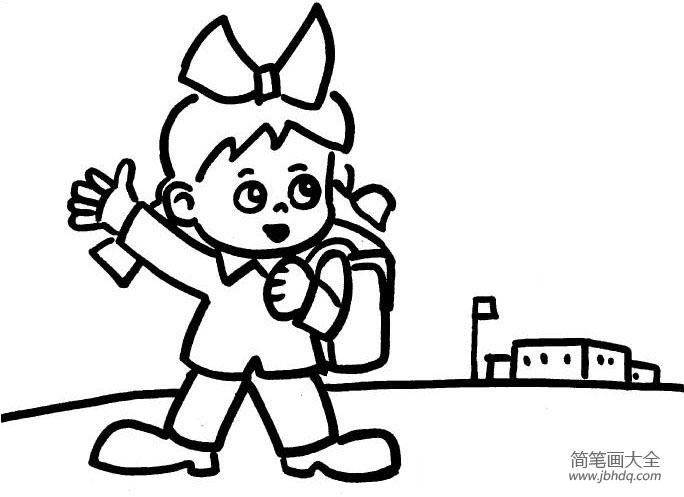 小女孩上学去简笔画