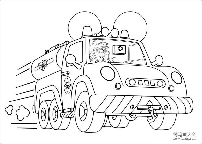 [小型消防车简笔画图片大全]小型消防车简笔画图片