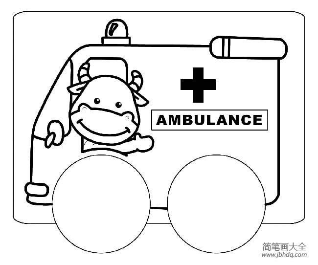 【卡通救护车简笔画图片大全】卡通救护车简笔画