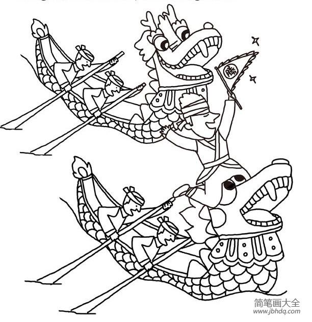 端午节简笔画素材龙舟比赛简笔画_端午节简笔画素材,龙舟比赛简笔画