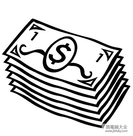 【生活用品简笔画纸币简笔画图片大全】生活用品简笔画,纸币简笔画图片