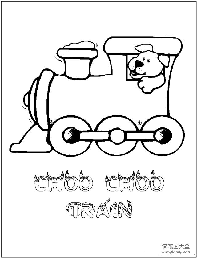 火车图片 火车头简笔画图片