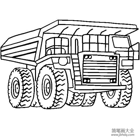 工程车图片 大型自卸卡车简笔画图片