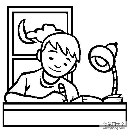 做作业的小男孩简笔画图片
