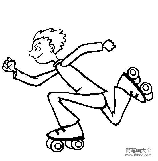 体育运动图片 轮滑简笔画图片
