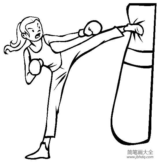 体育运动图片 跆拳道简笔画图片