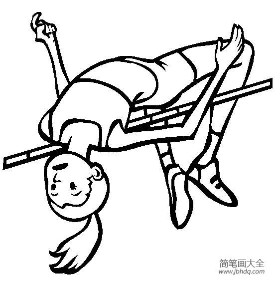 体育运动图片 跳高简笔画图片