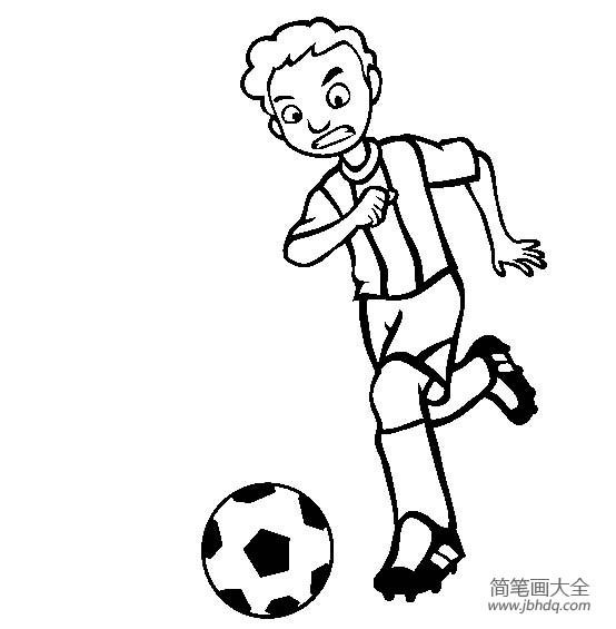 体育运动图片 足球简笔画图片