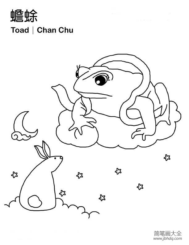 嫦娥怎么画|嫦娥:美人后来变成了癞蛤蟆