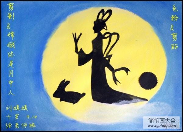 中秋节图画 范画_中秋节 - 百人简笔画|儿童简笔画图片