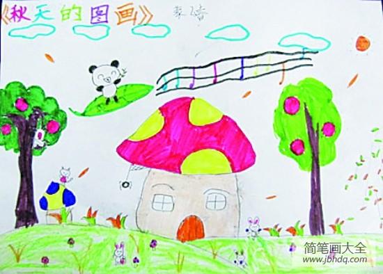 儿童画画学习 儿童画秋天图片大全-秋天的图画