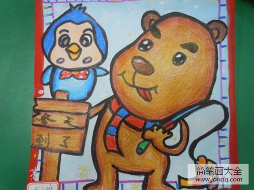 儿童画画学习|儿童画冬天的图画-小熊和企鹅过冬