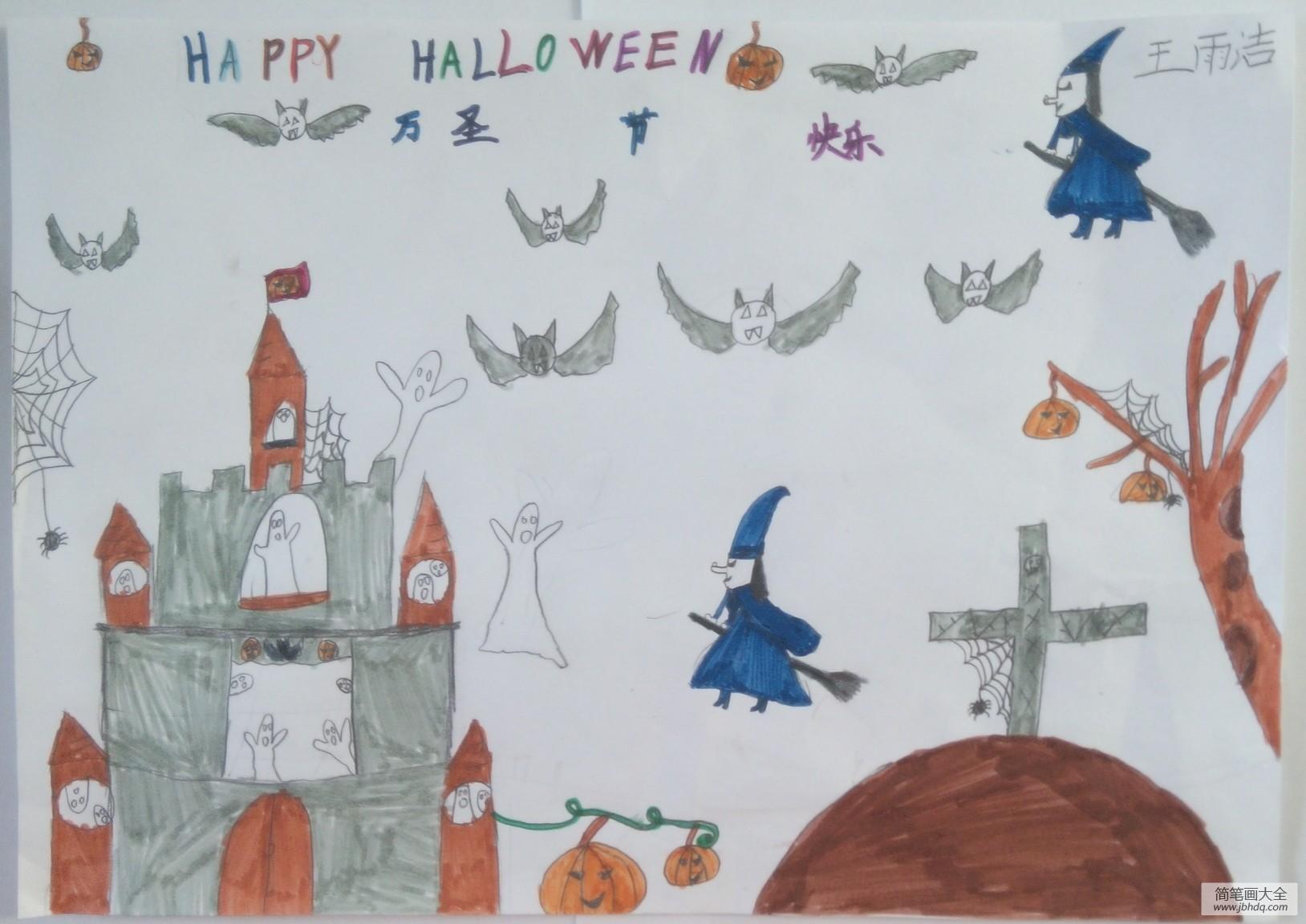 [今天是什么节日]节日儿童画图片,万圣节比赛儿童画图片