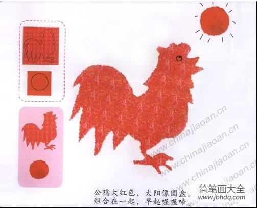 儿童医院_儿童撕纸制作:大公鸡