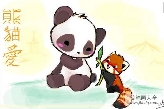 [大熊猫和小熊猫的区别]大熊猫和小熊猫可爱动物绘画作品欣赏