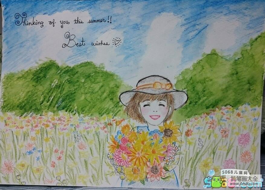 我爱夏天有关夏天的主题画作品赏析