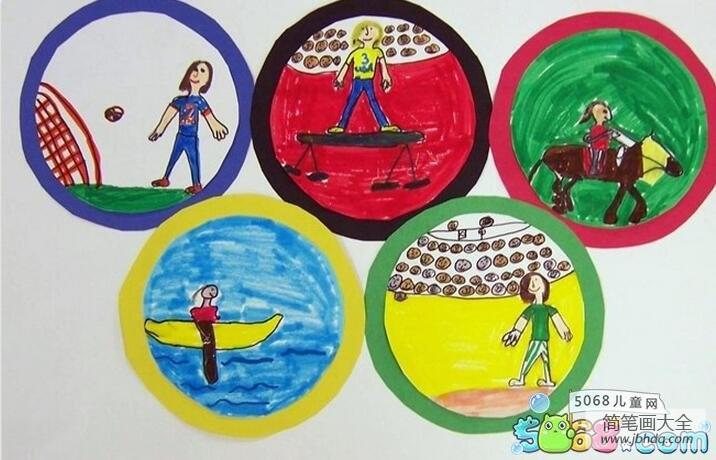 奥运五环奥运会主题画作品欣赏