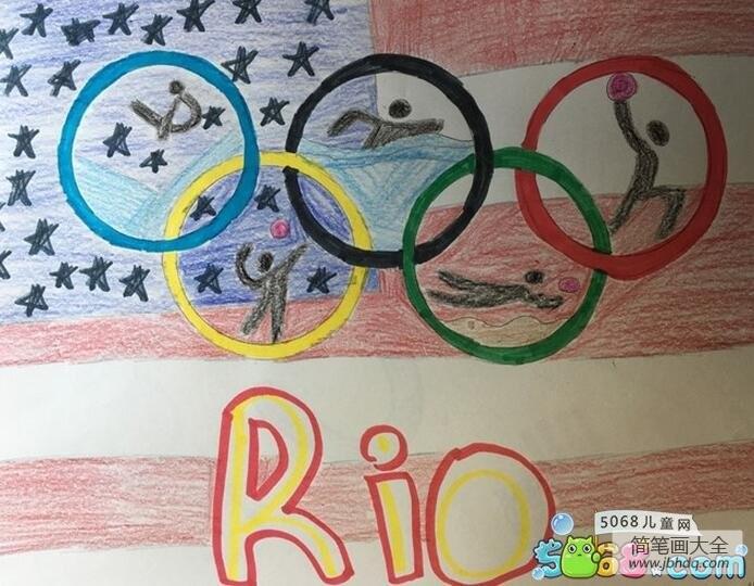 相聚里约奥运会画画图片欣赏