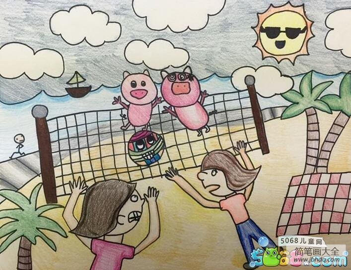 和小猪一起打排球夏天运动绘画作品