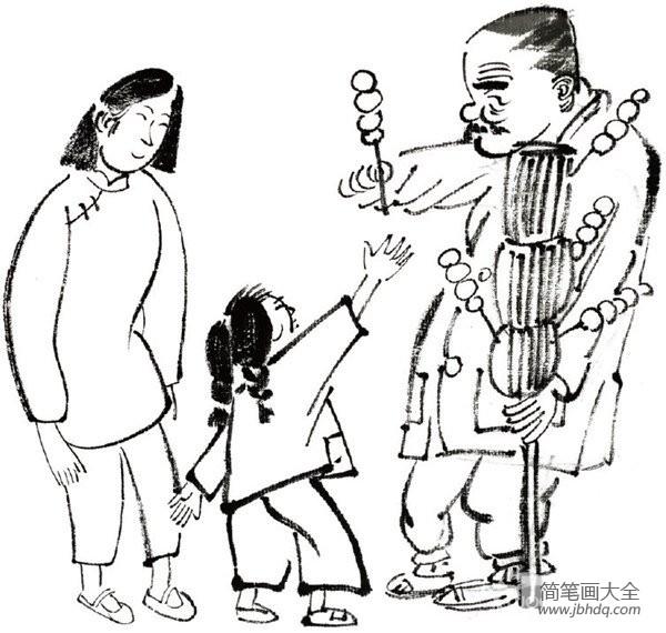 [水墨效果]水墨小孩买冰糖葫芦的绘画步骤